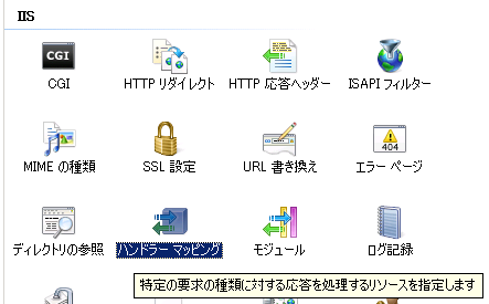 php_via_fastcgi1.png